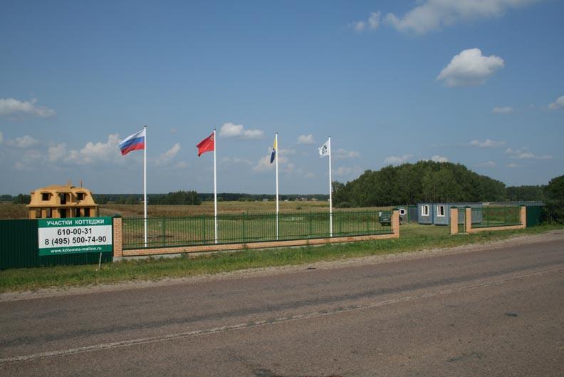 установка флагов